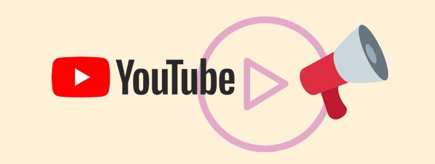 Раскрутка на youtube сайт создание свой сайт самому бесплатно
